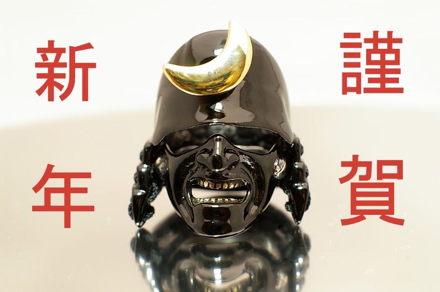 samurai ring20140113